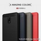 Nokia 6 (2)