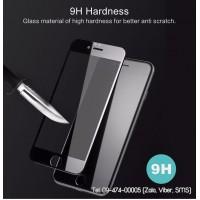 Miếng dán cường lực iPhone 6, 6s full 3D Mercury