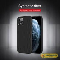 Ốp lưng iPhone 12 Pro Max Nillkin Fiber Carbon