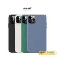Ốp lưng silicon iPhone 12 Pro Max Memumi chống bẩn