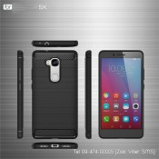 Huawei GR5 (1)