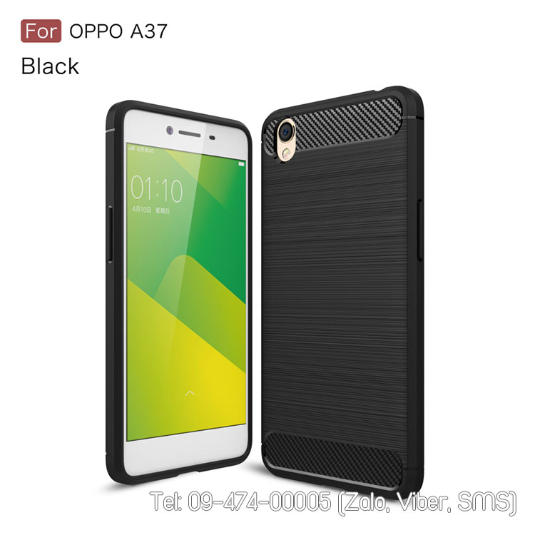 op lung oppo neo 9 a37
