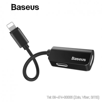 Baseus 2in1 Charger Headphone L37 (iPhone Male to Double Female)