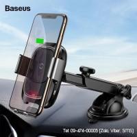 Giá đỡ điện thoại trên ô tô kiêm sạc không dây Baseus
