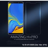 Kính cường lực SamSung Galaxy A9 2018 Nillkin 9H+