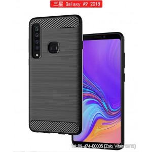 Ốp lưng SamSung Galaxy A9 2018 Likgus chống sốc