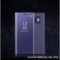 Bao da gương SamSung Galaxy S10 Plus sang trọng