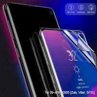 Dán màn hình SamSung Galaxy S10 Full Baseus