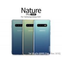 Ốp lưng SamSung Galaxy S10 Plus silicon Nillkin chính hãng