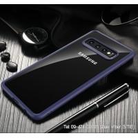 Ốp lưng SamSung Galaxy S10 Rock lưng trong viền màu