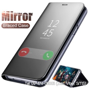 Bao da gương Galaxy S8 Plus sang trọng