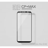 Kính cường lực SamSung Galaxy S8/ S8 Plus Nillkin 3D CP+ Max