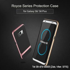 Ốp lưng Galaxy S8/ S8 Plus Rock Royce chống sốc