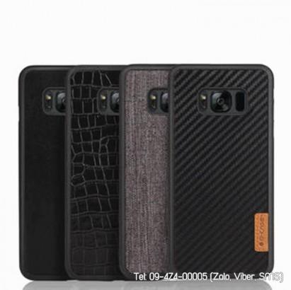 Ốp lưng SamSung Galaxy S8/ S8 Plus G-case
