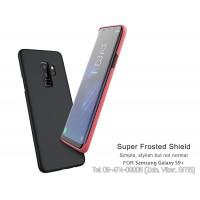 Ốp lưng Galaxy S9 Plus Nillkin sần chính hãng