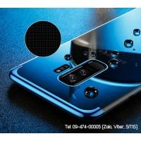 Ốp lưng SamSung Galaxy S9 plus Baseus cứng viền màu