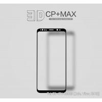 Kính cường lực SamSung Galaxy S9 Nillkin 3D CP+ Max