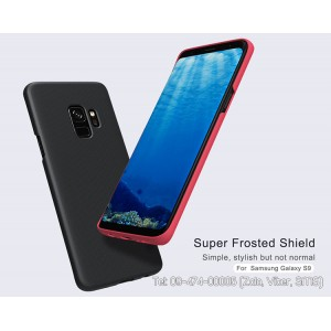 Ốp lưng Galaxy S9 Nillkin sần chính hãng