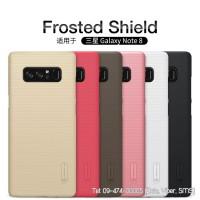 Ốp lưng Galaxy Note 8 Nillkin sần cứng chính hãng
