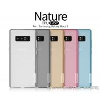 Ốp lưng Galaxy Note 8 Silicon Nillkin chính hãng
