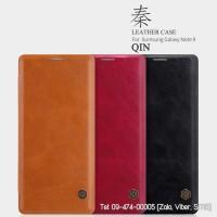 Bao da Galaxy Note 9 Nillkin QIN chính hãng da mềm mịn