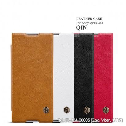 Bao da Sony XA1 Nillkin QIN chính hãng da mềm