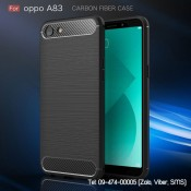 Oppo A83 (2)