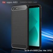 Oppo A83 (1)