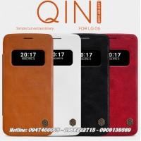 Bao da LG G5 Nillkin QIIN chính hãng