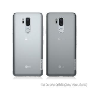 Ốp lưng silicon LG G7 ThinQ chính hãng Nillkin