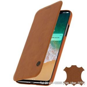 Bao da iPhone Xs Max G-Case da mềm mịn
