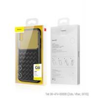 Ốp lưng iPhone Xs Max Baseus lưới đan chéo