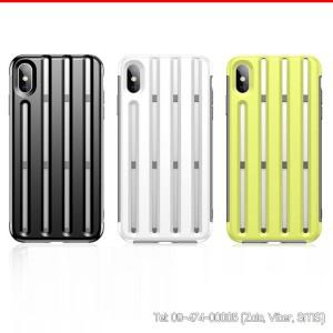 Ốp lưng iPhone Xs Max tản nhiệt hiệu Baseus
