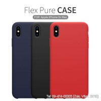 Ốp lưng iPhone Xs Max Nillkin Flex Case