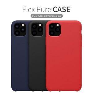 Ốp lưng iPhone 11 Pro Max 6.5 Nillkin Flex silicon chính hãng