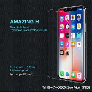 Cường lực iPhone X Nilkin 9H chính hãng