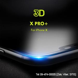 Kính cường lực iPhone X hiệu Benks 3D Pro + chính hãng