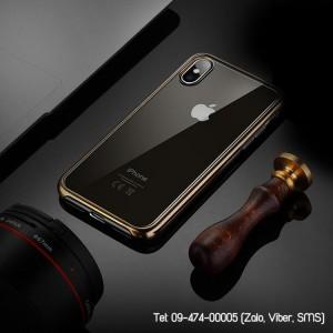 Ốp lưng iPhone X Joyroom JR-BP358 viền PC chỉ vàng