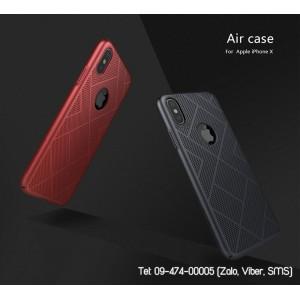 Ốp lưng iPhone X Air Case Nillkin thoát nhiệt dạng lưới