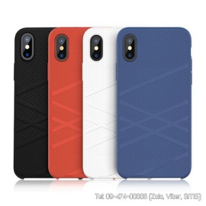 Ốp lưng iPhone X Nillkin Flex case - Liquid silicone