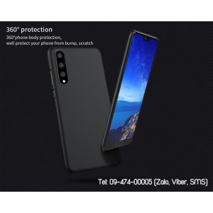 Ốp lưng Huawei P20 Pro Nillkin chính hãng