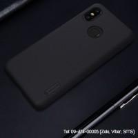 Ốp lưng Xiaomi Mi 8 Nillkin sần chính hãng