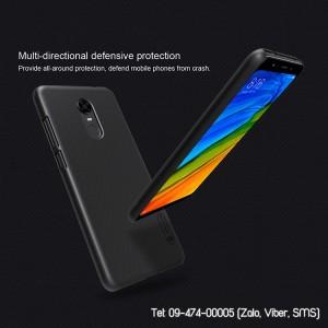 Ốp lưng Xiaomi Redmi 5 Plus Likgus chống sốc