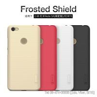 Ốp lưng Xiaomi RedMi Note 5A Prime chính hãng Nillkin