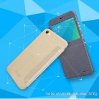 Bao da Xiaomi Redmi Note 5A Nillkin chính hãng