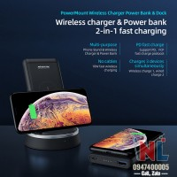PowerMount Wireless Charger Power Bank & Dock 10000mAh Nillkin