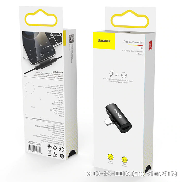 baseus 2in1 charging and headphone