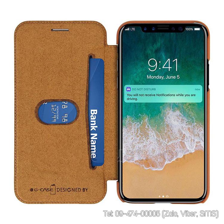 bao da iphone xs max g case tphcm