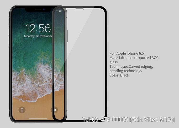 dán cường lực iphone xs max plus cp max