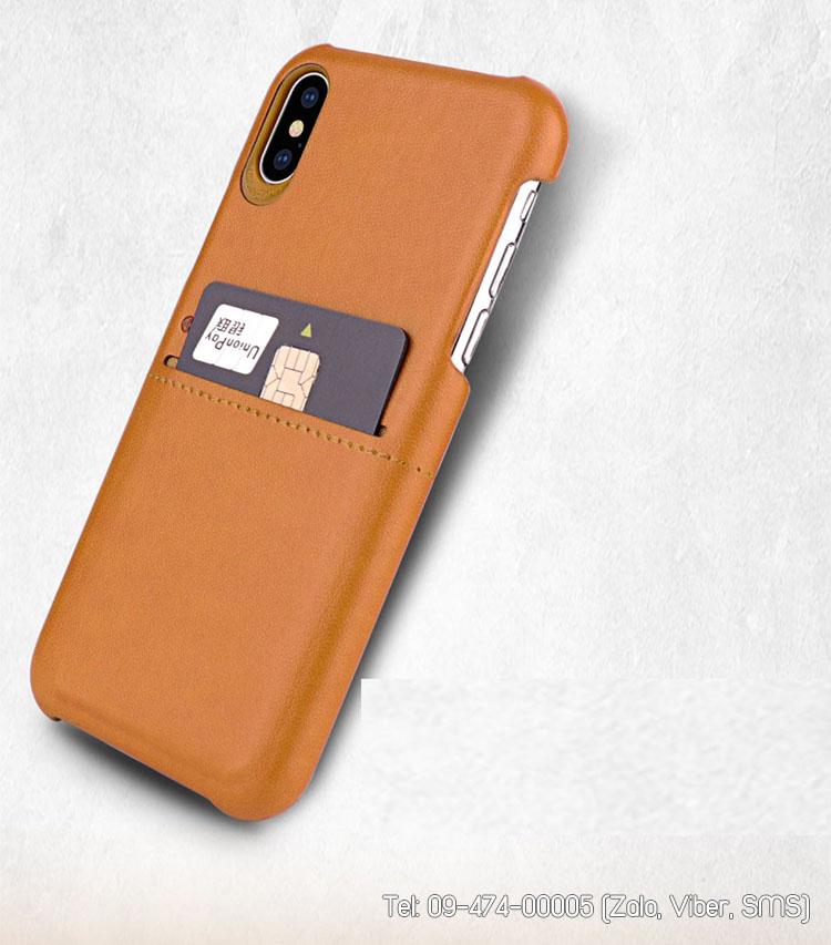 Ốp lưng da IPhone XS Max